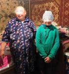humble grandmother